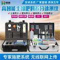 土壤肥力检测仪