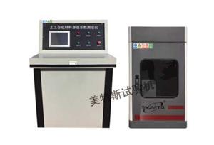 微机控制JBO电竞比赛合成材料渗透系统(多试样法)GB/T19979.1、GB/T19979.2国家标准
