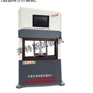 微机控制塑料排水板带芯板压屈强度试验仪MTSSL-15