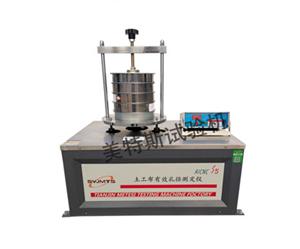 JBO电竞比赛织物等效孔径竞博lol(干筛法)MTSSL-05