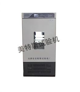 JBO电竞比赛合成材料调温调湿箱MTSSL-02