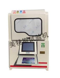 微机控制。JBO电竞比赛布垂直渗透仪(国标恒水头法)MTSGB-07A