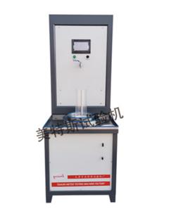 大液晶.JBO电竞比赛布垂直渗透仪(国标恒水头法)MTSGB-07