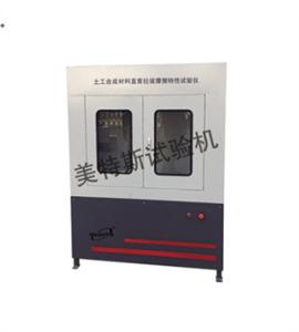 微机控制JBO电竞比赛合成材料直剪拉拔摩擦特性试验仪MTSJT-10