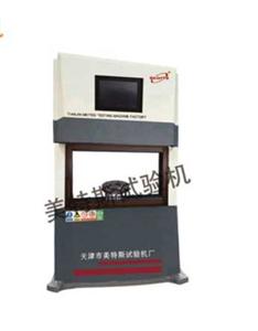 微机控制土工织物CBR顶破强力试验机MTSJT-5