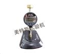 TSY-31型土工膜厚度仪@研发厂家