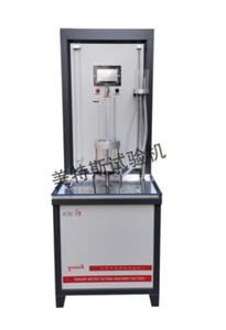 TSY-37型JBO电竞比赛合成材料垂直渗透仪(水利标准)适用范围及技术参数