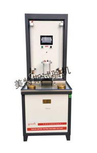 土工膜渗透系数测定仪安装使用,土工膜渗透系数测定仪技术参数