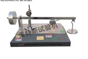 JBO电竞比赛布厚度仪工作原理,JBO电竞比赛布厚度仪测定方法