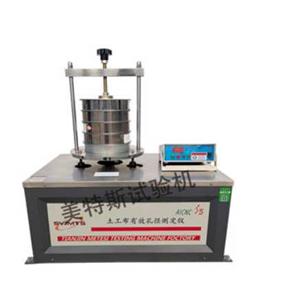 美特斯TSY-3JBO电竞比赛布有效孔径-干筛法供应商