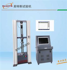 天津WDW微机控制电子万能试验机最新价格,万能试验机厂家