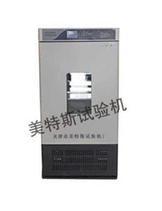 土工合成材料调温调湿箱价格,土工合成材料调温调湿箱图片
