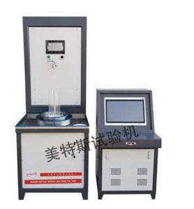 微机控制MEITESI全自动土工布透水性测定仪