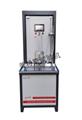 JBO电竞比赛合成材料垂直渗透仪水利标准(美特斯厂家直销)