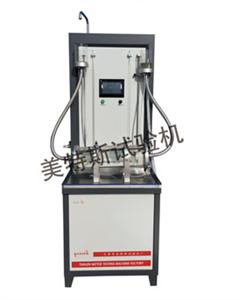 标准JTGE50-2006JBO电竞比赛合成材料垂直渗透