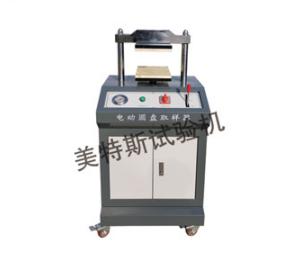 TSY-30电动液压圆盘取样器