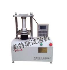 TSY-18型电动数显土工合成材料厚度仪