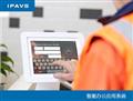融靖-IPAVS智能�L客管理系�y3.0