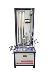 MTSTB-9型智能型JBO电竞比赛织物淤堵试验仪-梯度比试验方法