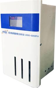 供应工业在线硅酸根分析仪 GSGG-5089 在线硅酸根分析仪原理 价格 023