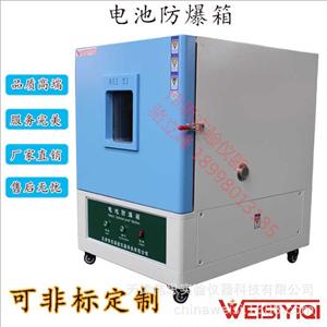 郑州电池针刺试验机