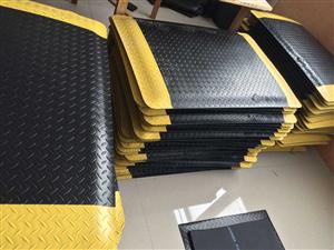抗疲劳地垫PVC防滑型-陕西通士德实业bob手机版登陆
