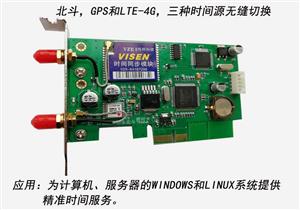 计算机授时卡-PCI-E接口