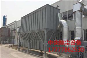 北京焊烟除尘设备安装定制公司