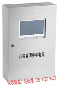 RK-D-8KVA应急照明集中电源@生产厂家资讯