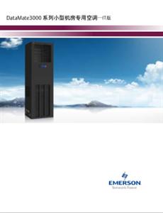 西安精密空调制冷机安装 西安精密空调销售报价