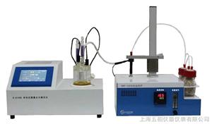 难容固体专用卡氏水分测定仪