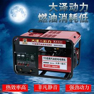 大泽本田400A汽油发电电焊机