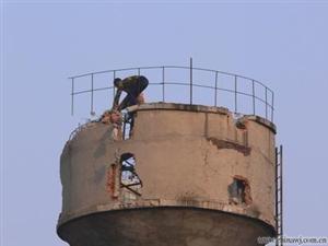 高青县烟囱粉刷公司