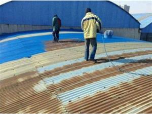 彩钢瓦除锈喷漆公司