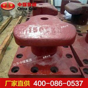 系船柱预埋件厂家直销 系船柱预埋件标准规格 系船柱预埋件特点