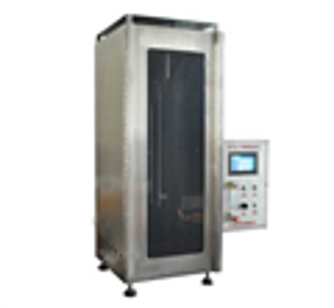 KJFYY751E口罩温度湿度预处理箱武汉赛斯特品牌