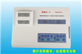 K8832-T型电脑中频电疗仪