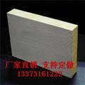 高品质岩棉复合板 铝箔水泥复合岩棉板施工
