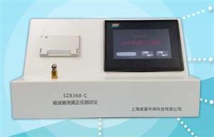 上海威夏SZ8368-C输液器泄漏正压测试仪厂家推荐