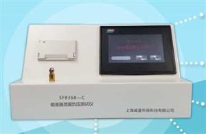 SF8368-C输液器泄漏负压测试仪