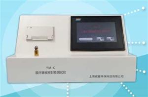 上海威夏AP2637-C安瓿折断力测试仪厂家推荐