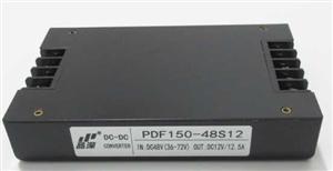 DC-DC模�K�源 48V�D12V150W��弘�源、降�耗�K�源、150W48V�D12V
