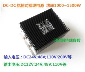 DC-DC模�K�源 110V�D110V1500W��弘�源、直流��弘�源、1500W110V�D110V