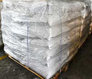 五氯苯硫酚锌盐厂家价格